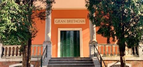 17η διεθνή έκθεση αρχιτεκτονικής Biennale Architettura 2021