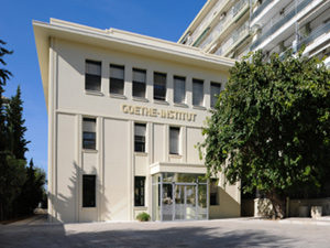 Goethe Institut Thessaloniki | μη αναφλέξιμο σύστημα εξωτερικής θερμομόνωσης