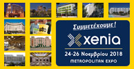 http://www.stohellas.gr/wp-content/uploads/news_index_xenia_2018.jpg